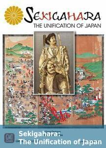 Sekigahara: The Unification of Japan (2011)